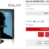 Topvalue Promotion GALAX GAMER SSD