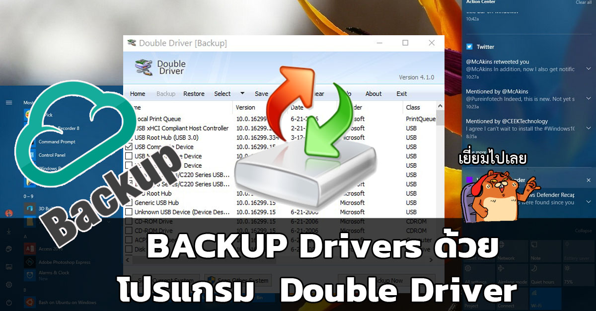 Backup Drivers