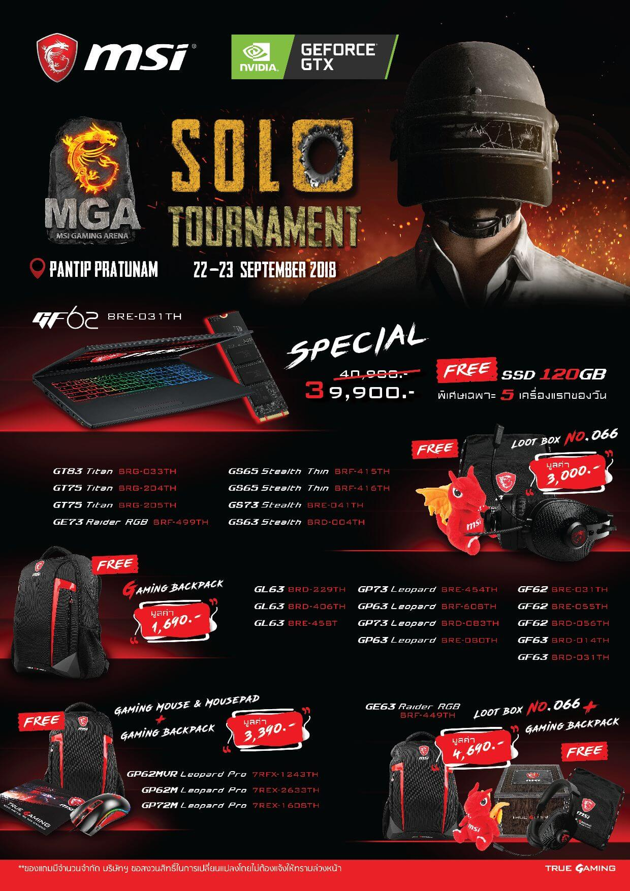 MGA SOLO Tournament 2018 @ Pantip Pratunam Promotion 01