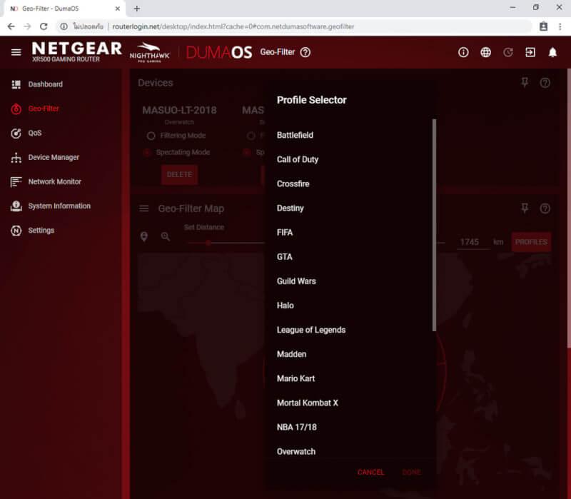Netgear RX500 Software 10 e1537776084297
