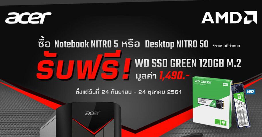 Nitro5 Steam Wallet Promotion Edited