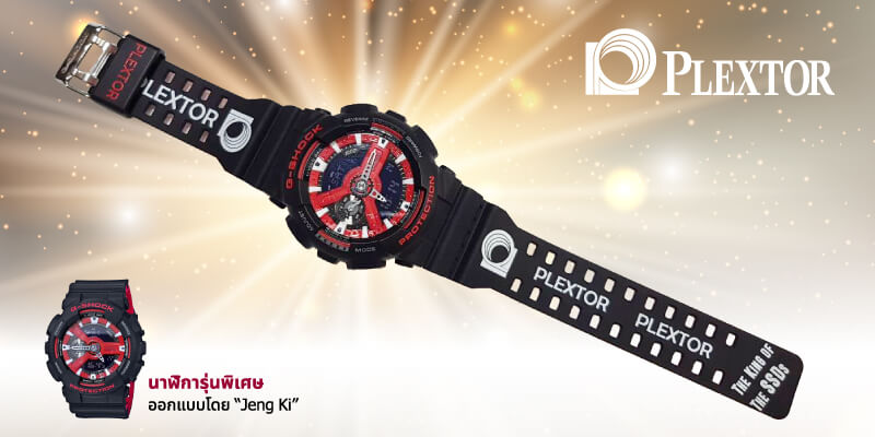 Pic Lucky Draw Watch