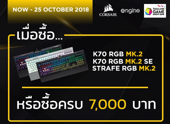 Pre Promotion SEP OCT 2018