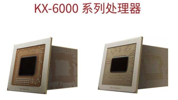 VAI Zhaoxin KX 6000 Ov