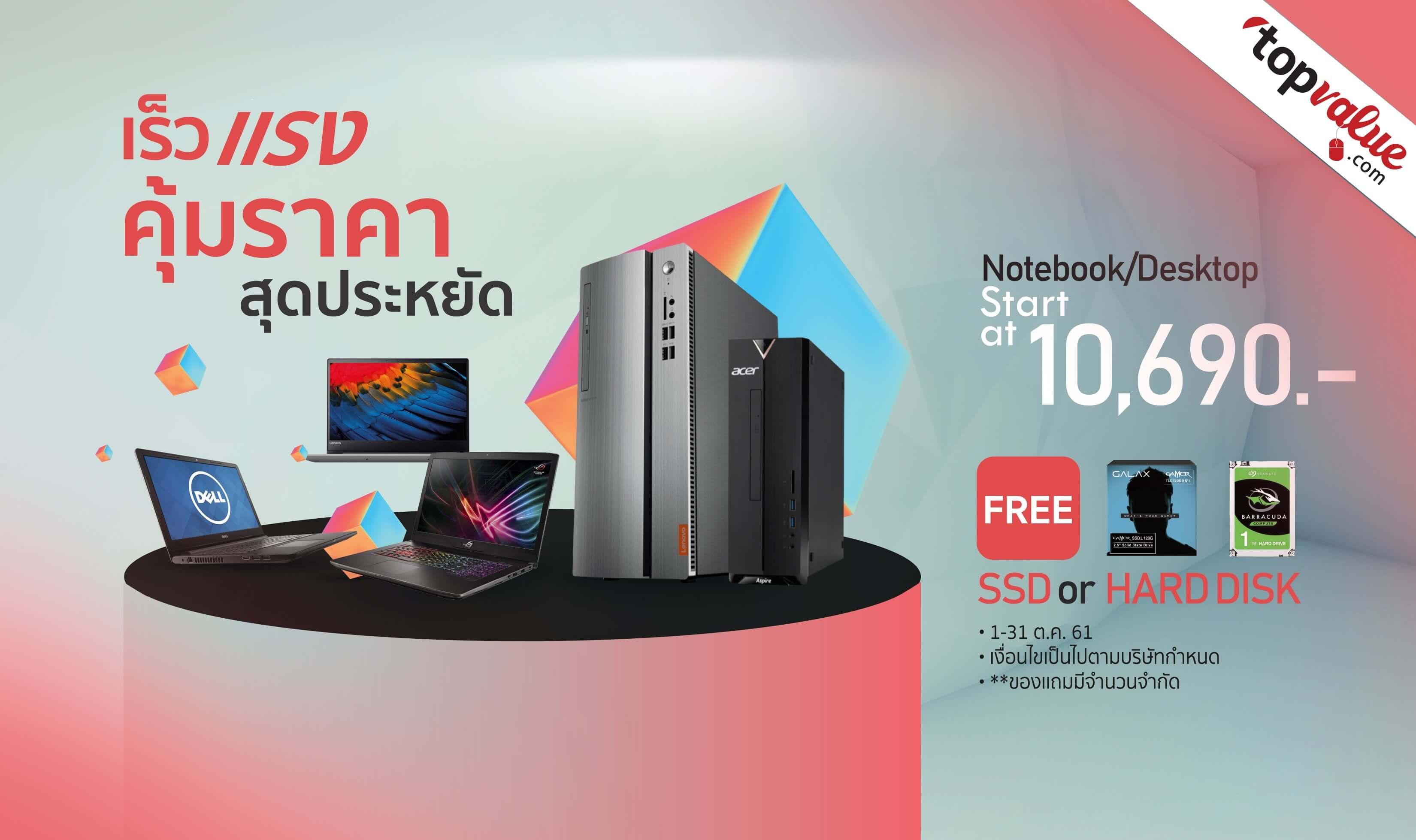 notebook desktop 01