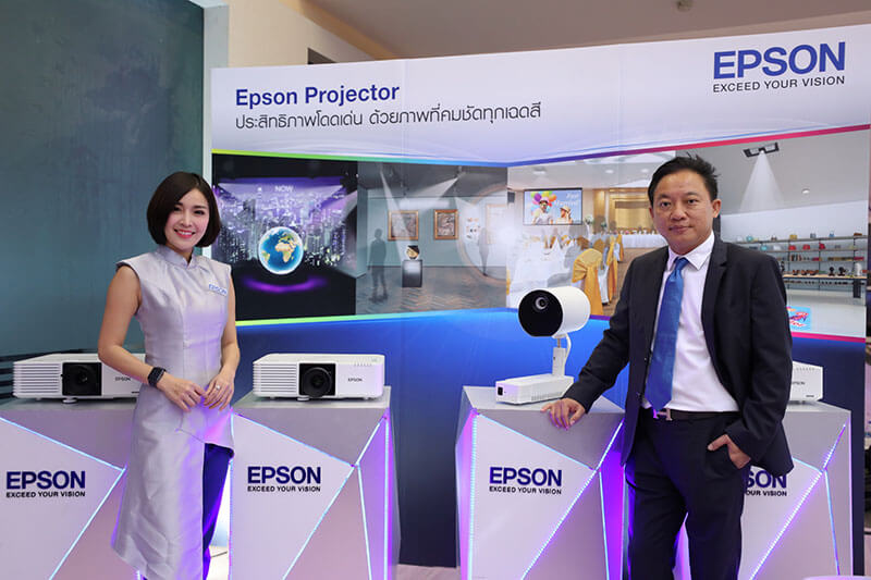 มุนีมงคลทร Epson 3