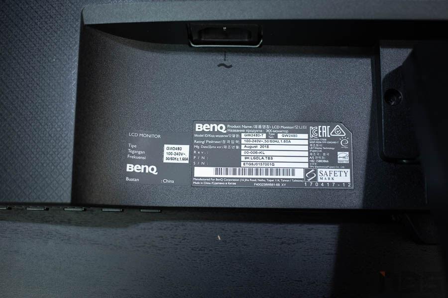 BenQ GW2480 3