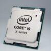 Intel X Series 1 Custom 740x494