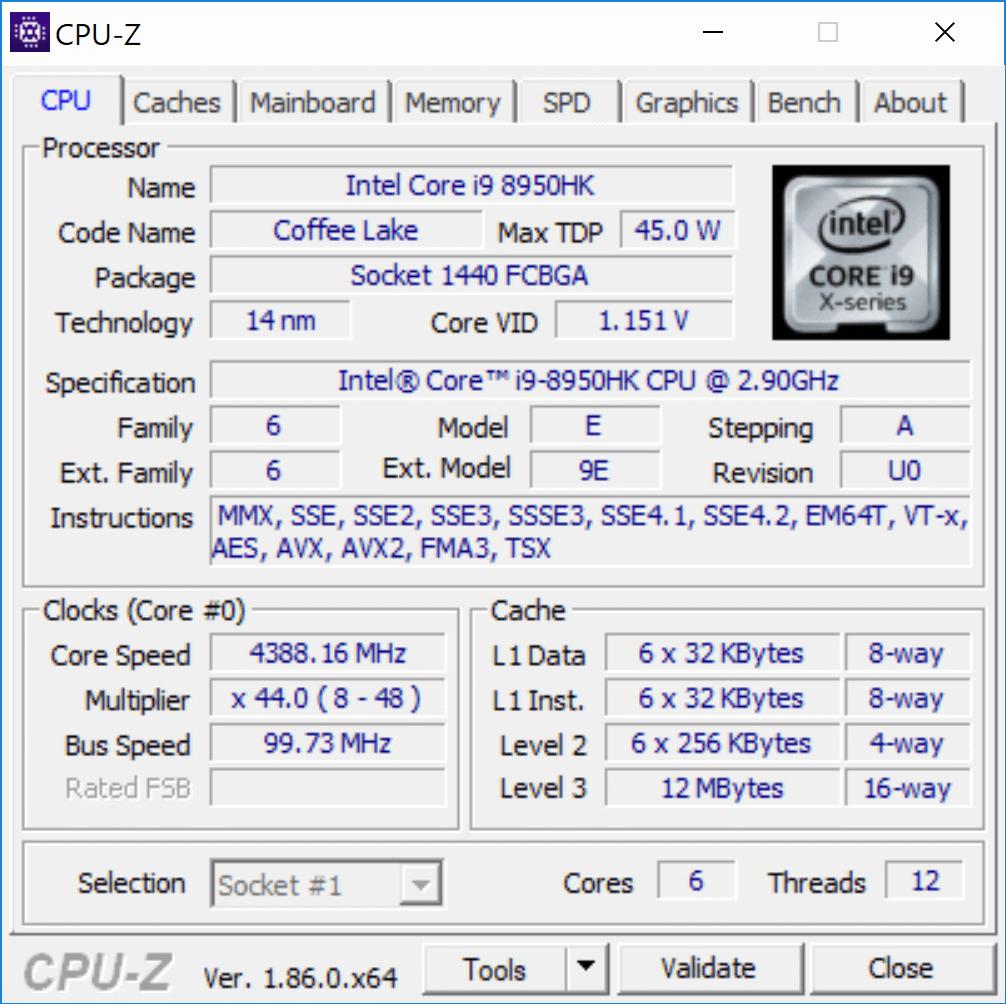 Predator Helios 500 CPU