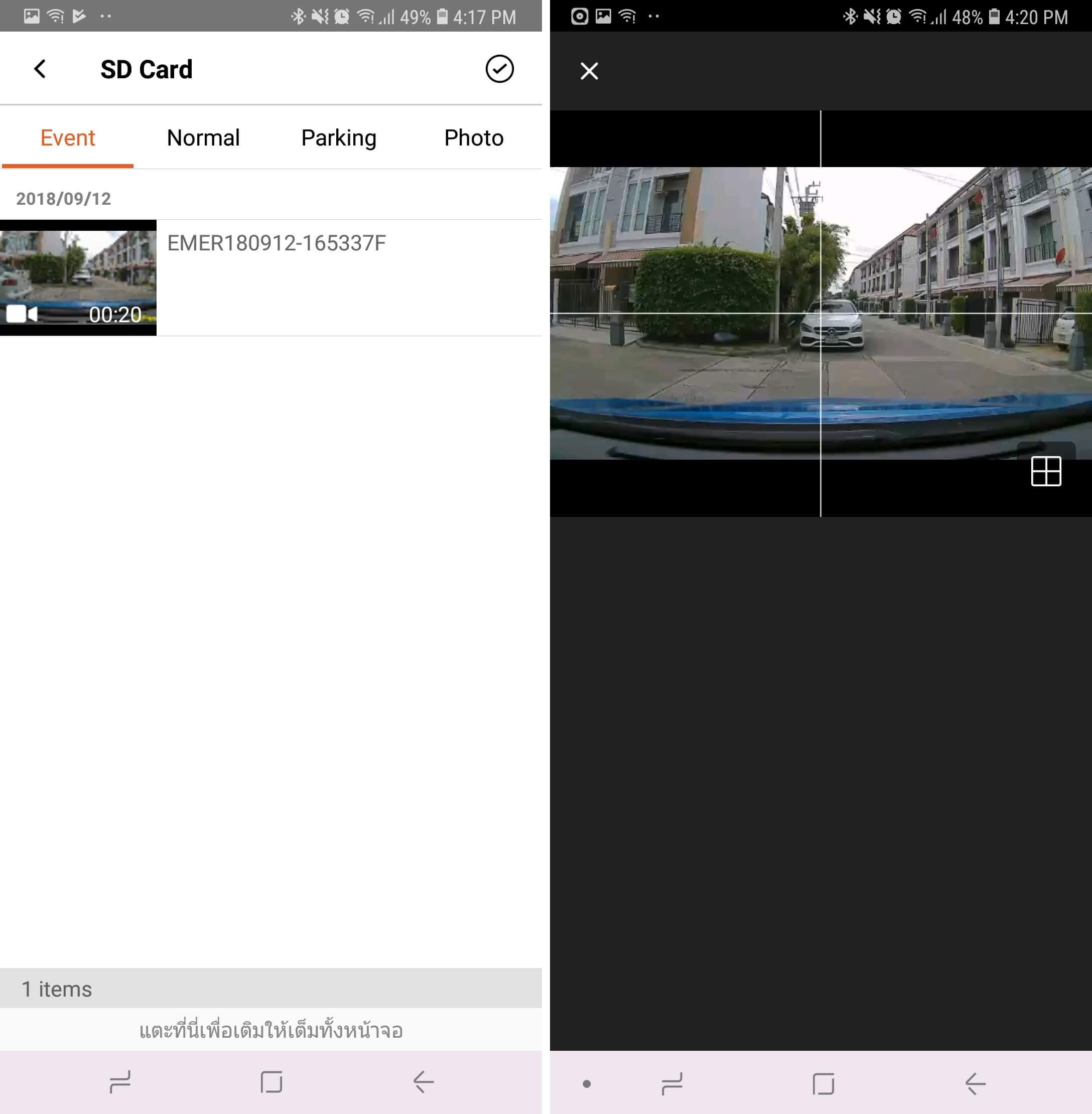 Screenshot 20180912 161752 MiVuePro