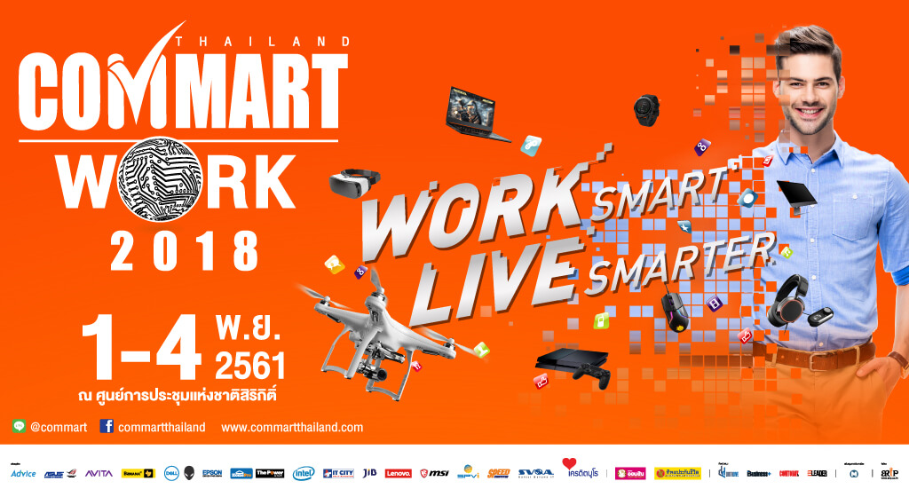 commart work 2018 cover