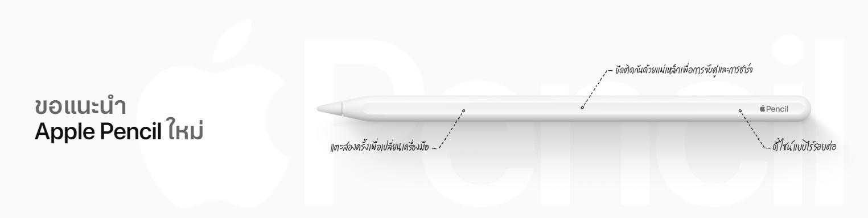 iPad Pro 2018 04