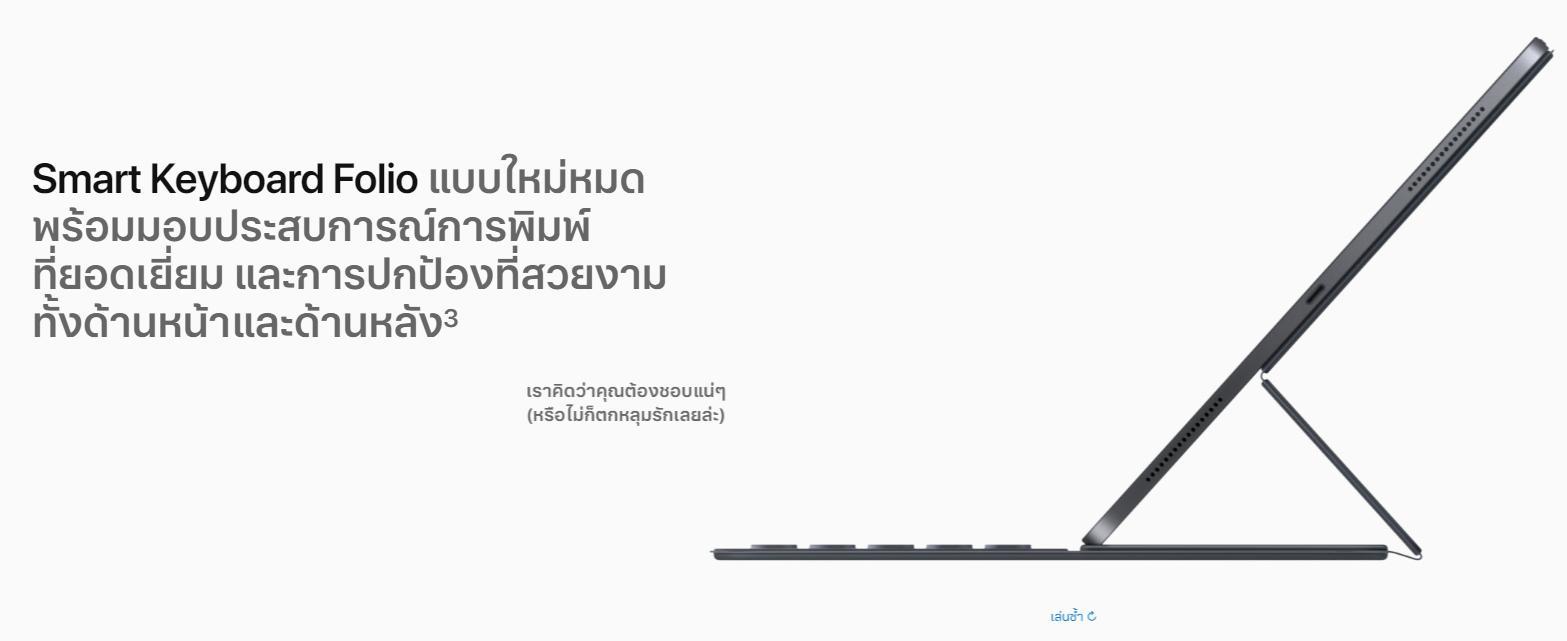 iPad Pro 2018 05