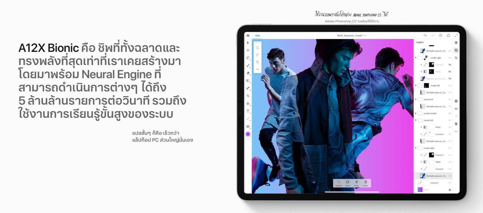 iPad Pro 2018 09