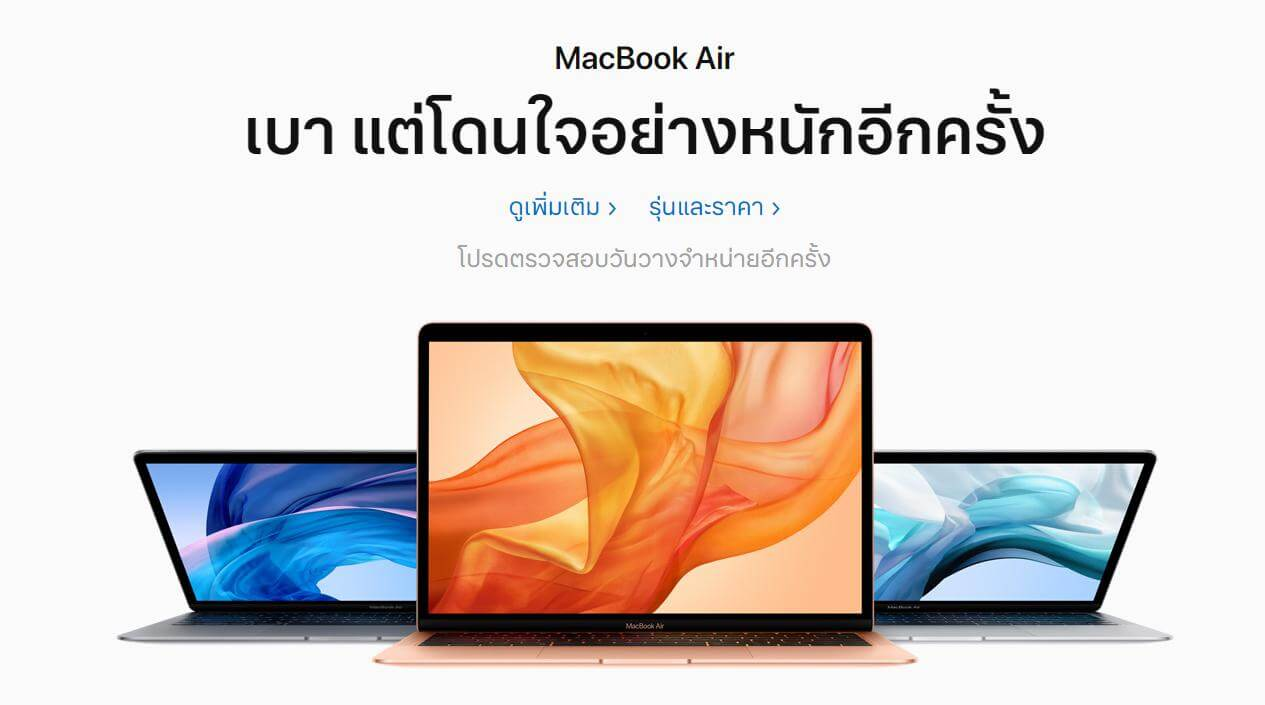 macbook air 2018 01