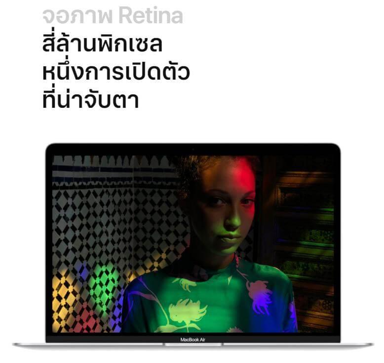 macbook air 2018 03