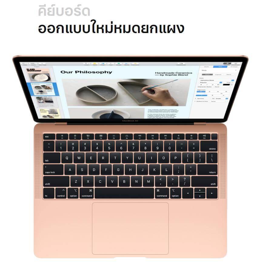 macbook air 2018 05