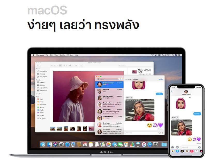 macbook air 2018 09