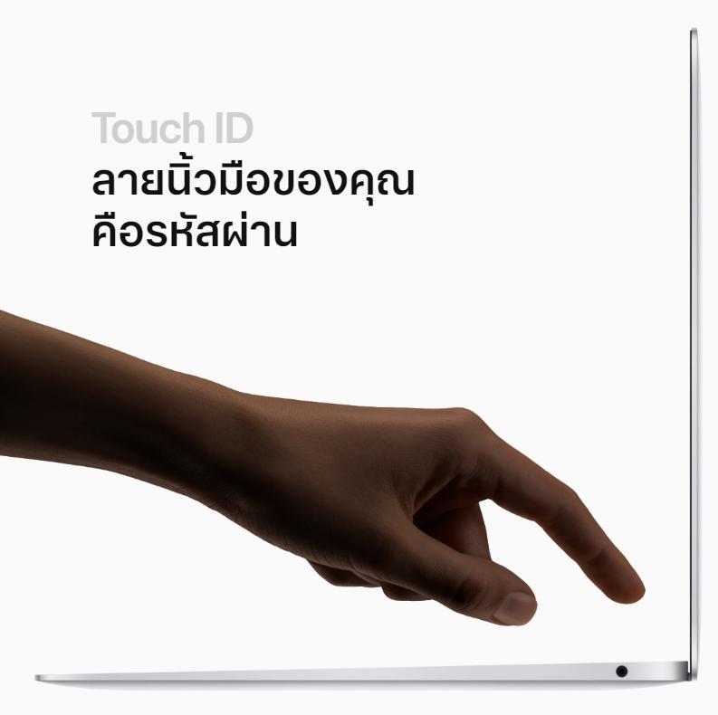 macbook air 2018 10