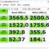 samsung 970evo 1 tb test