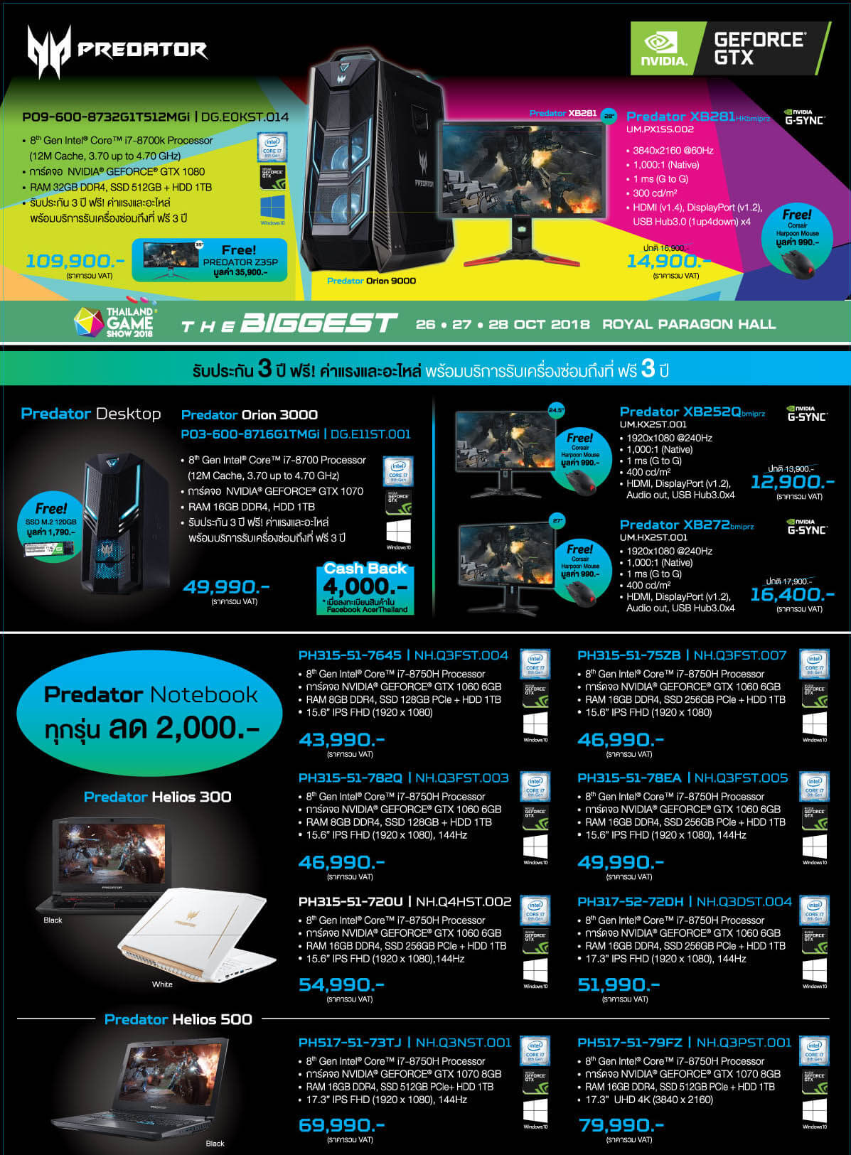 tgs acer 3