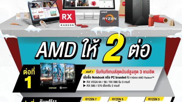 AW AMD NB Q4 18 LEAFLET A5 F