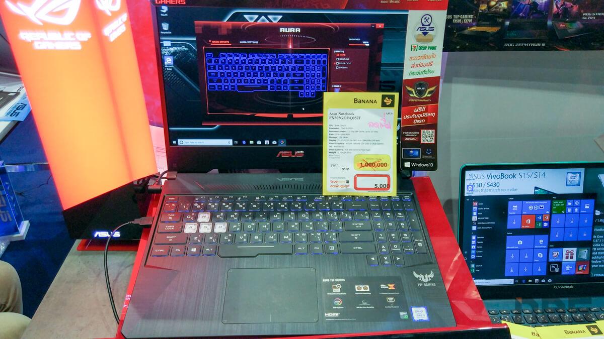 Commart Work 2018 Asus Rog Tuf Fx504gm I5 8300h 8gb 128gb 1tb Sshd Gtx1060 6gb W10 Gaming Fx505 Fx705 Cpu Intel Core I7 Gen