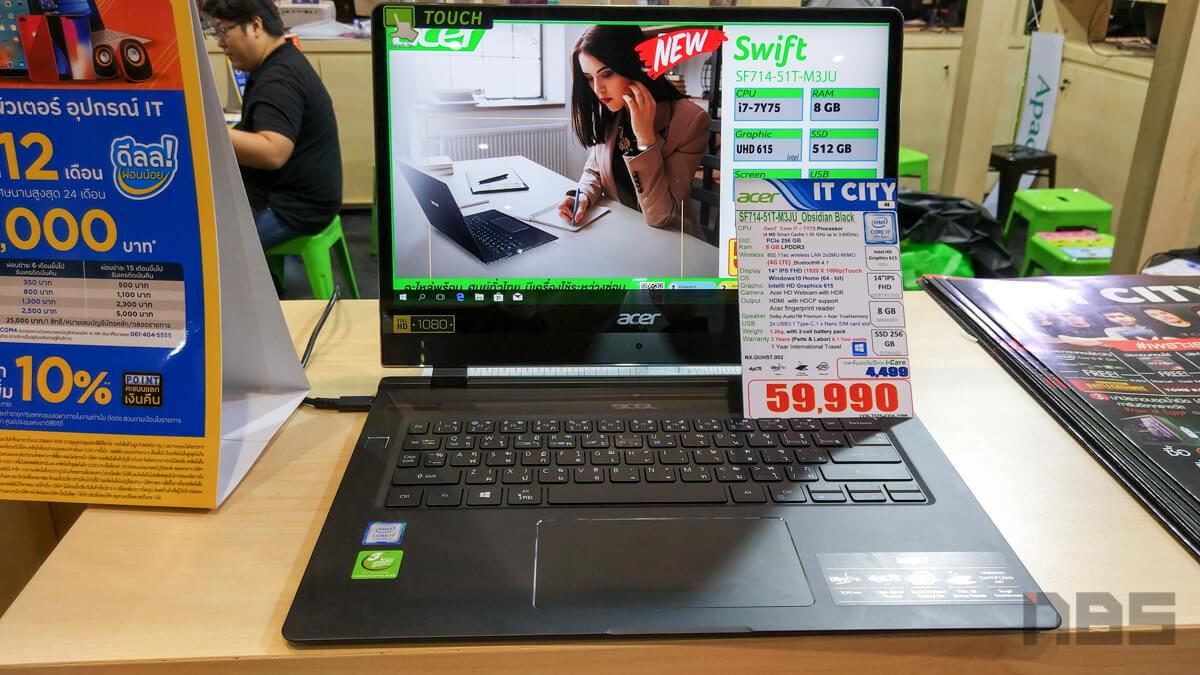 Commart Work 2018 Acer 13