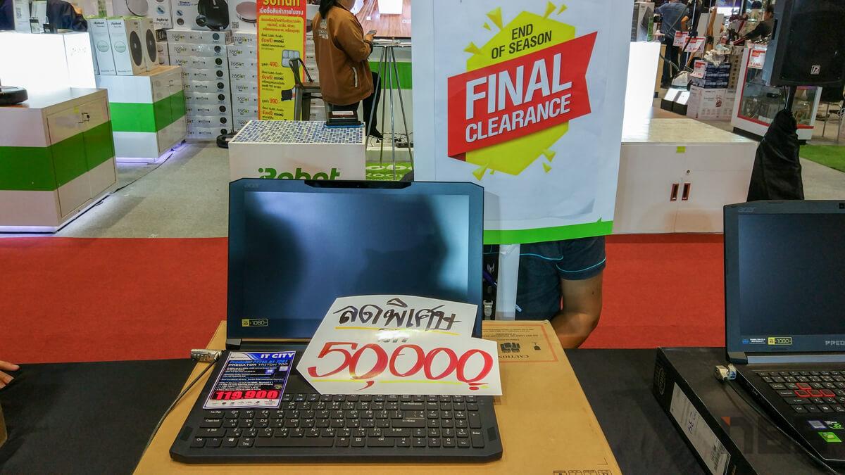 Commart Work 2018 Acer 3