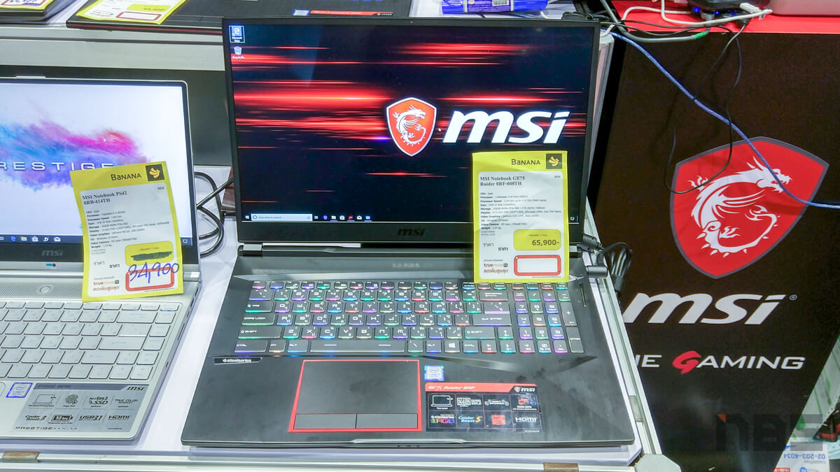 Commart Work 2018 MSI 13