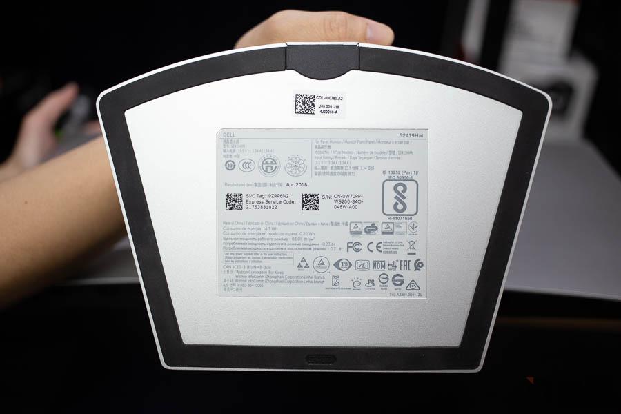 DELL 24 Ultrathin Monitor 32