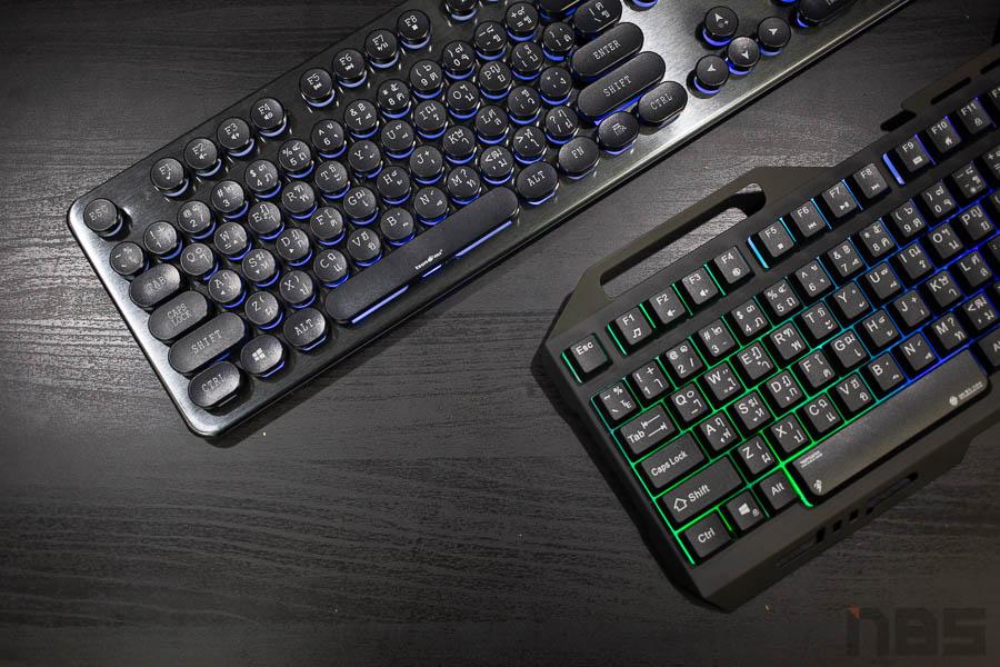 Keyboard Tsunami 15
