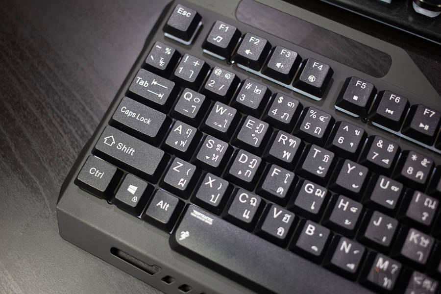 แป้นพิมพ์ล็อค