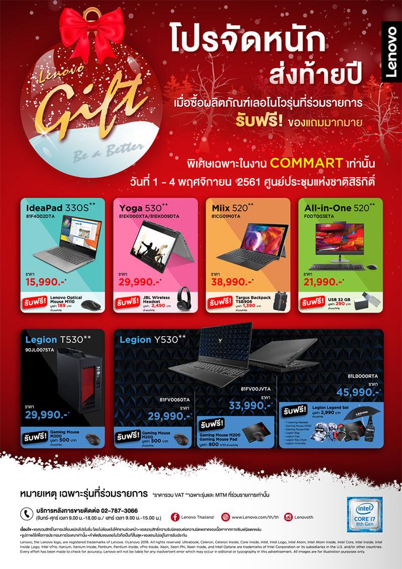 Leaflet A4 Commart Q3 01 Large copy
