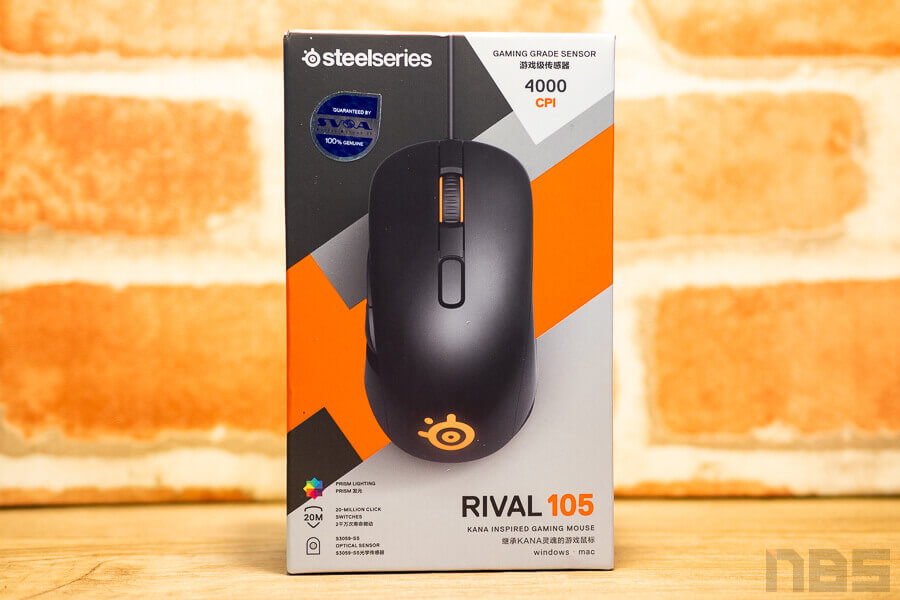 Review SteelSeries Rival 105 Notebookspec 1