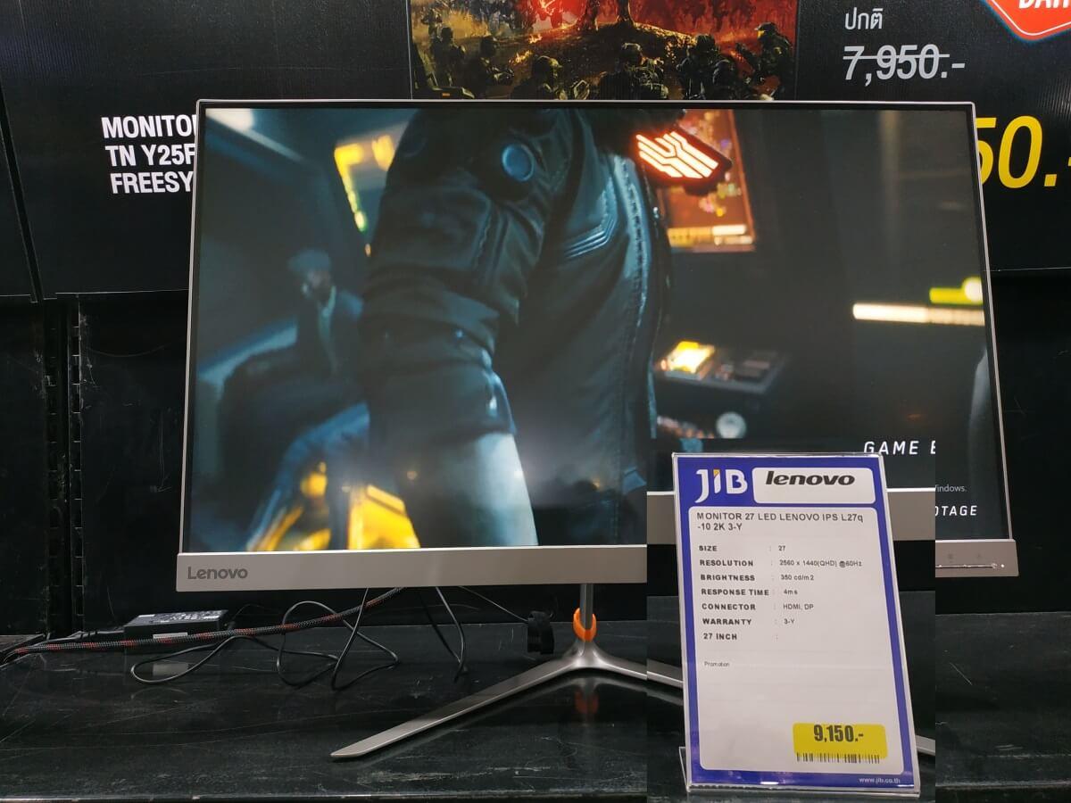 gaming monitor 27 13