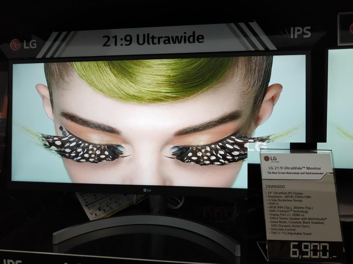 gaming monitor 27 15