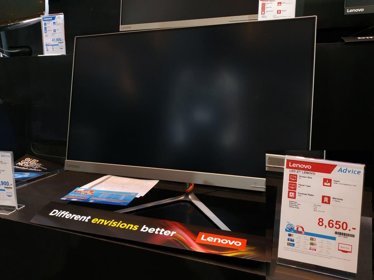 gaming monitor 27 19