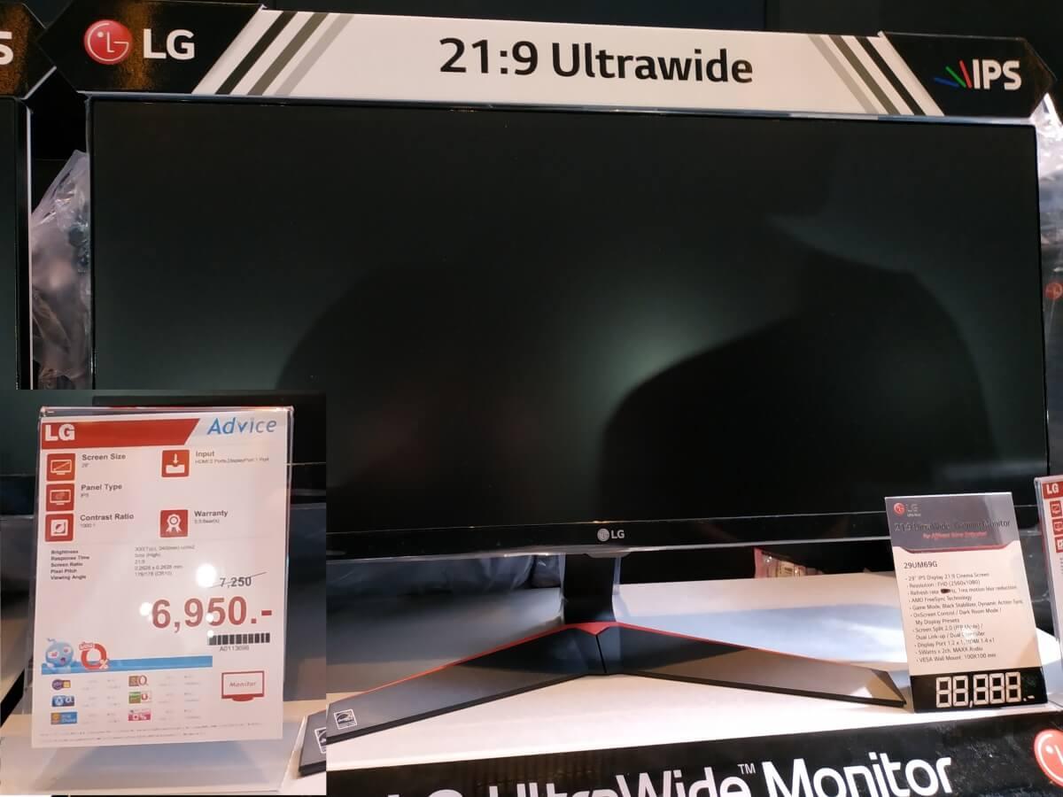 gaming monitor 27 22