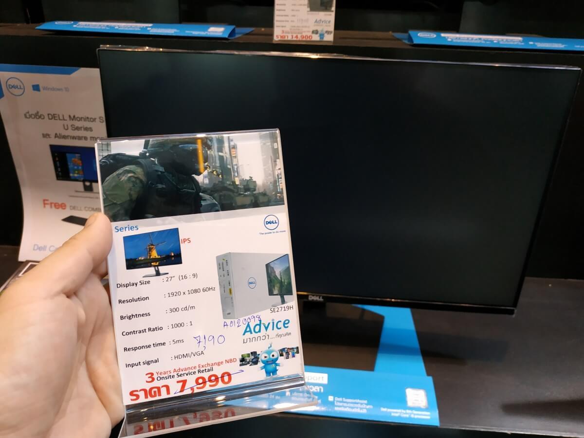 gaming monitor 27 24