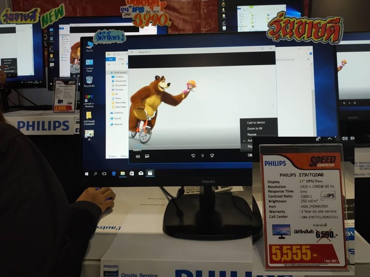 gaming monitor 27 3