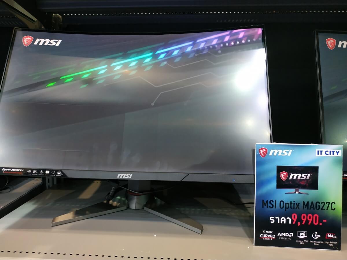 gaming monitor 27 30