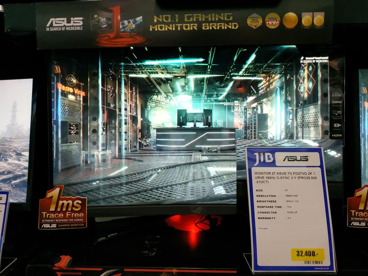 gaming monitor 27 4