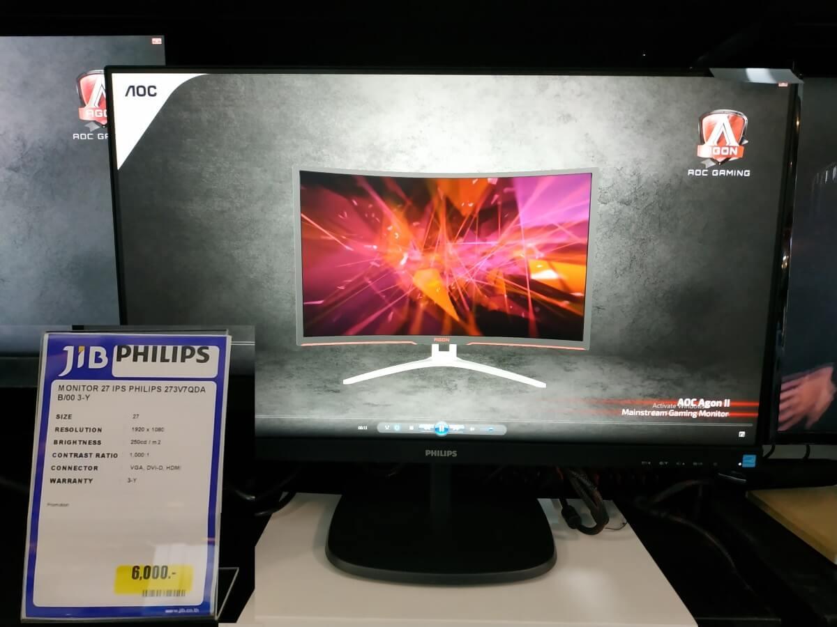 gaming monitor 27 8