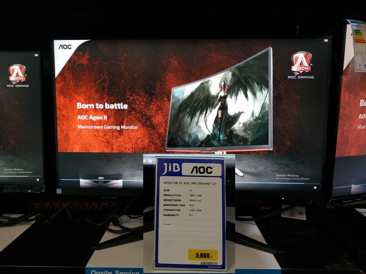 gaming monitor 27 9