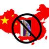 China no iphone 1