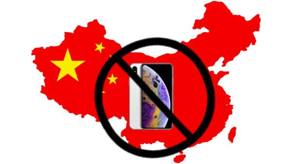 China no iphone