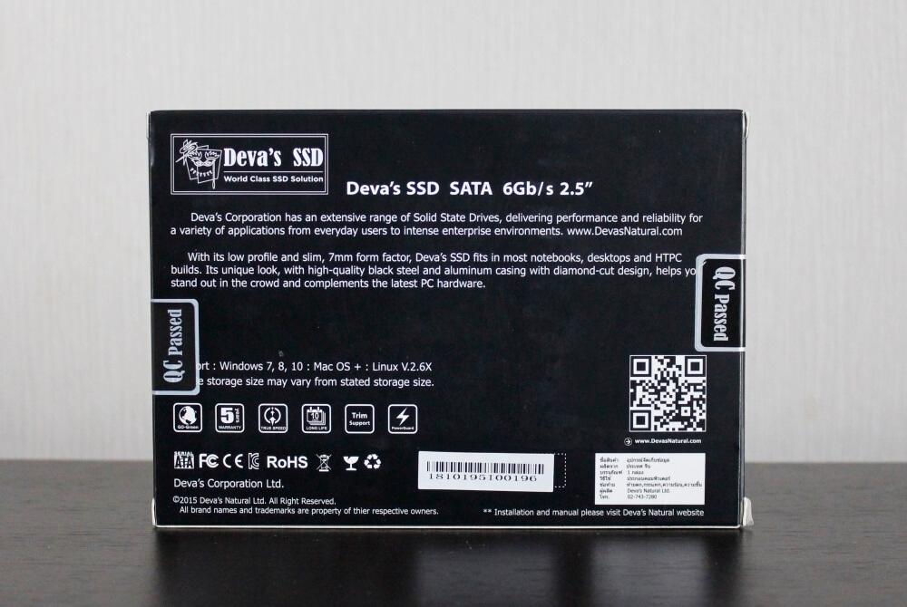 Deva SSD E360e 5