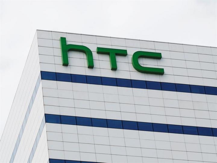 HTC HQ 2 0