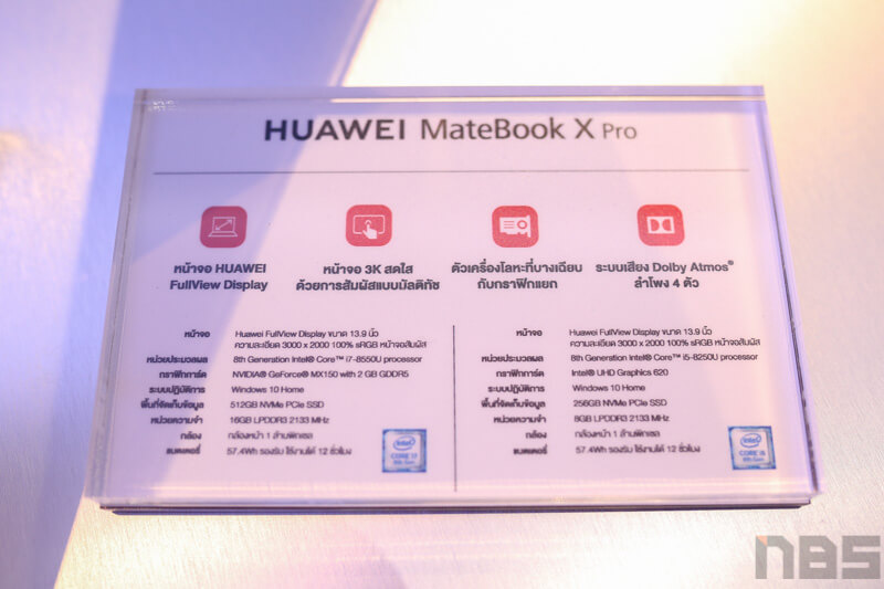 Huawei MateBook X Pro Preview 1